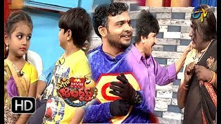 Extra Jabardasth | 4th January 2019  | Latest Promo