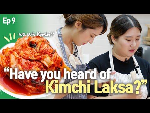 Pernah Dengar tentang 'Laksa Kimchi'? |Nasi Lemak Stall in Seoul EP9