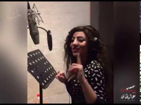 """بالفيديو - آسيا تنتهي من تسجيل اغنية """"عالبطاقة"""""""