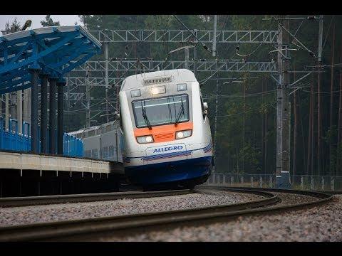 сколько стоит билет до абхазии на поезде из уфы