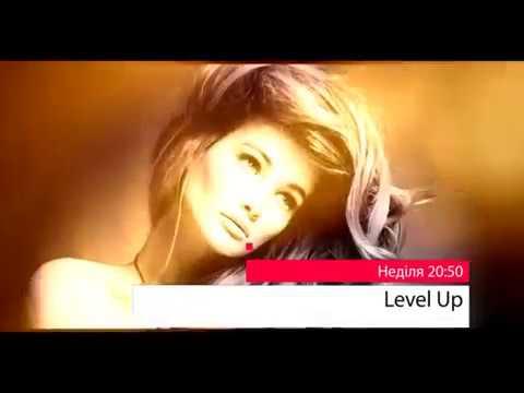 Анонс. Национальный телеканал. Level UP с Дашей Капитановой. Выпуск №50 (видео)