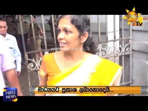Vijayakala granted bail