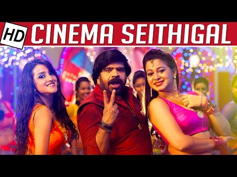 Hansika Motwani pairs up with Sasikumar in his next movie | Cinema Seithigal | Kalaignar TV