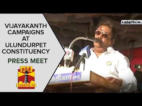 DMDK-Chief-Vijayakanth-Campaigns-at-Ulundurpet-constituency--Thanthi-TV