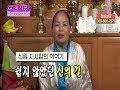 운세 사주 궁합 서울 용한점집 유명한점집 유명한무속인 용한무속인 용한무당 점집 지시암 010 3499 6610