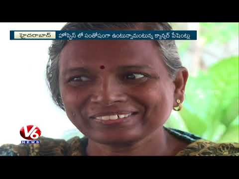 Special Report On Sparsh Hospice Organisation For Cancer Patients In Hyd