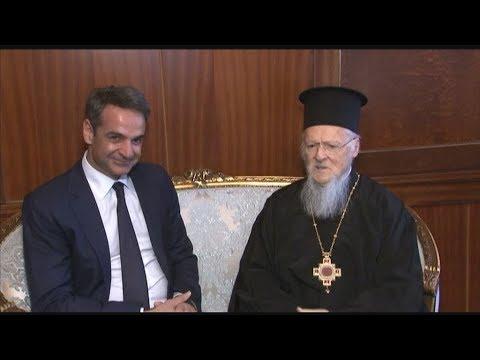 Συνάντηση του Οικουμενικού Πατριάρχη Βαρθολομαίου με τον πρόεδρο της Νέας Δημοκρατίας Κ. Μητσοτάκη