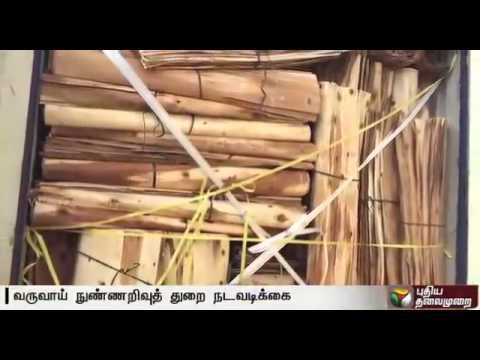 Indonesian-Cigarattes-worth-Rs-7-crores-seized-by-officials-of-Revenue-intelligence-in-Chennai