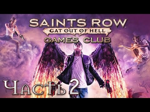 Прохождение Saints Row Gat out of Hell (PS4) часть 2