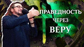 HG Online 03.05.2020 Виталий Фалий