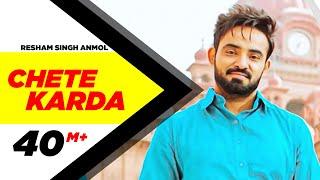 Video Chete Karda (Full Song) | Resham Singh Anmol | Desi Crew | Latest Punjabi Song 2016 | Speed Records MP3, 3GP, MP4, WEBM, AVI, FLV Desember 2018
