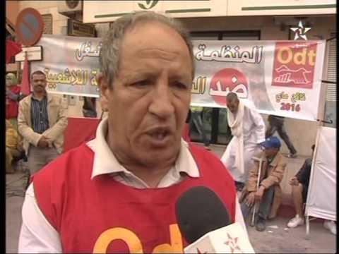 نشرة الأخبار لقناة العيون ليوم 01/05/2016