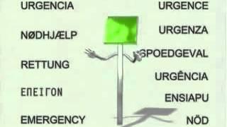 Episodul 12 - Semnale de urgenţă