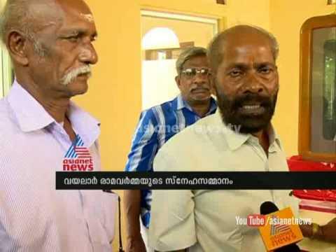 Thankappan Achari keeps Vayalar Rama Varma s pen 25 October 2014 01 AM