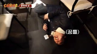 Video New Journey to the West 2 [미공개]강호동, '배고픔'에 하이킥 작렬! 160419 EP.2 MP3, 3GP, MP4, WEBM, AVI, FLV Juni 2018