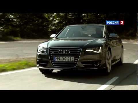 Audi  Тест-драйв Audi S8 2012 // АвтоВести 34