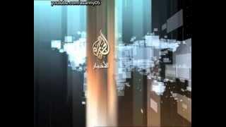 [2004-2006] [Title] Aljazeera News الجزيرة - شاشة العنوان للأخبار