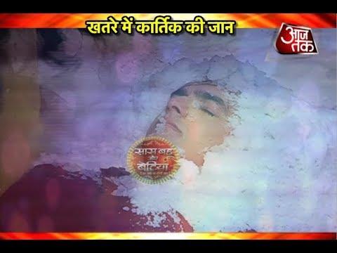Yeh Rishta Kya Kehlata Hai: OMG! Kartik Buried In