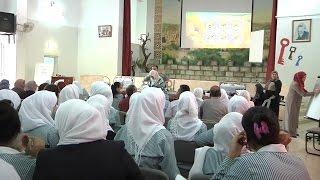 تربية طولكرم تنظم مسابقة ثقافية لمدارس العدوية و جمال عبد الناصر والعمرية