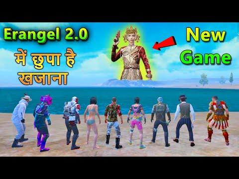 PUBG Treasure Hunting in Erangel   PUBG Mobile New Game with Treasure   Bollywood Gaming