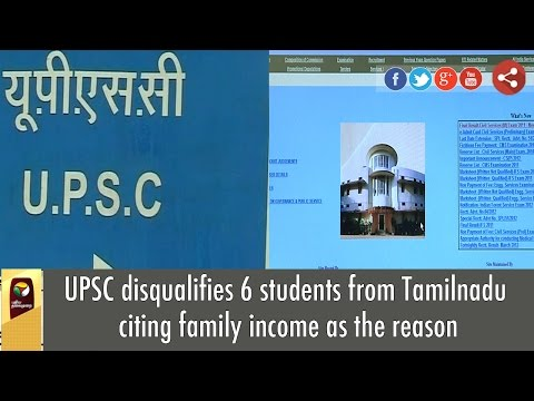 UPSC-disqualifies-6-students-from-Tamilnadu-citing-family-income-as-the-reason