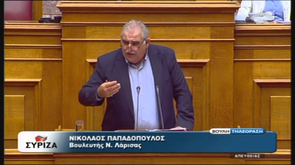 Προϋπολογισμός 2016: Ν.Παπαδόπουλος (ΣΥΡΙΖΑ) (03/12/2015)