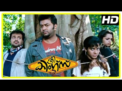 Malayalam Movie | Three Kings Malayalam Movie | Trio Caught in the Forest | 1080P HD