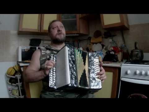 Смотреть / Азы игры на гармошке хромке - Губит людей не пиво / WaterVideo.ru / видео онлайн в хорошем качестве