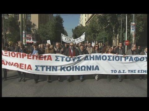 Η πορεία των δημοσιογράφων την Τετάρτη στο κέντρο της Αθήνας