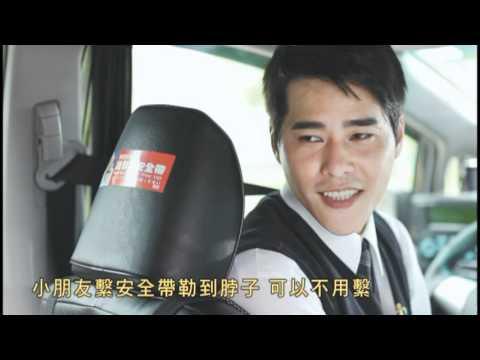 乘客帶兒童乘坐計程車繫安全帶30s