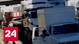 В Мексике акции протеста переросли в грабежи