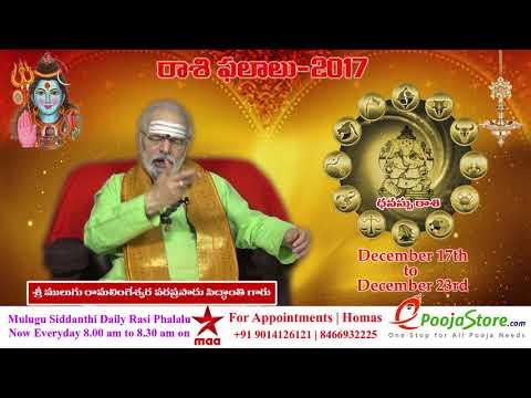 Dhanussu Rasi Sagittarius Horoscope December 17th December 23rd Vaara Phalalu