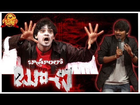 Jabardasth Rakesh Kiraak Comedy Show  26  Bathroom lo Boochi