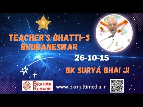 Teachers Bhatti 26th  EVE Suraj Bhai