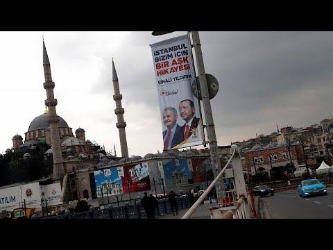 Το θρίλερ της Κωνσταντινούπολης