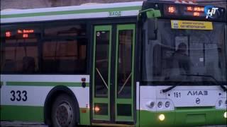 5 новых автобусов большой вместимости вышли на маршруты в Великом Новгороде