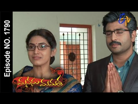 Manasu Mamata | 18th  October 2016 | Full Episode No 1790 | ETV Telugu