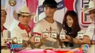 Free TV Thai ละครย้อนหลัง ทีวีย้อนหลัง คลิปทีวี คลิปย้อนหลัง Thai tv ondemands, free tv ondemands, tv playback, thai tv, thai live tv, CH3 CH5 CH7 CH7 TPBS