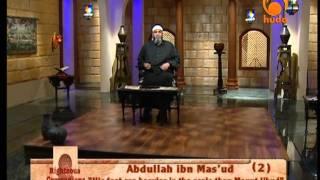 Righteous Companions Abdullah Ibn Mas'ud (2) - Sh Karim Abu Zaid