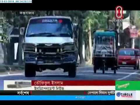 Cox's Bazar-Teknaf road prone to accidents (19-03-2018)