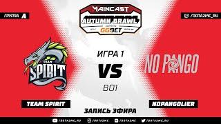 Team Spirit vs NoPango (карта 1), MC Autumn Brawl, Групповой этап