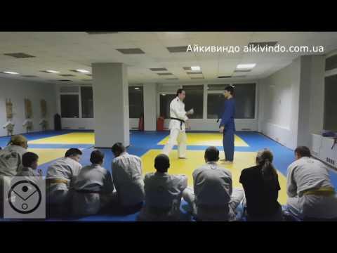 Айкивиндо. Цуки кокю наге. Kokyu nage aikido. Aikido Lessons. Клуб Айкивиндо Исток. Харьков. Боевые искусства. Айкидо. http://aikivindo.com.ua