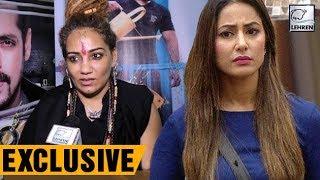 Video Sshivani Durgah's DOUBLE FACE REVEALED | Exclusive Interview MP3, 3GP, MP4, WEBM, AVI, FLV Oktober 2017