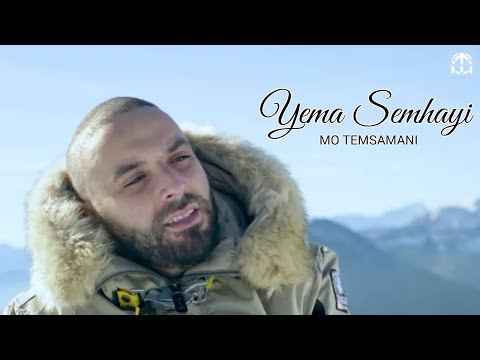 | MO TEMSAMANI 2018 - YEMA SEMHAYI (PROD. Fattah Amraoui)