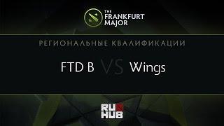 FTD.B vs Wings, game 1