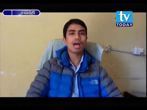 (Butawal Sadak TV Today News - Duration: 2 minutes, 17 seconds.)