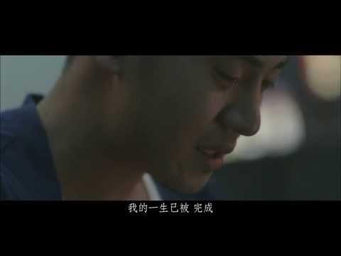 鄭家星 Carlson Cheng - 《天亮之前我愛你》