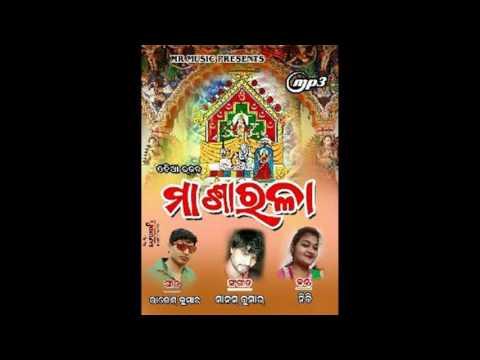Video Maa Sarala  Odia new Superhit Bhajana by Manas Kumar download in MP3, 3GP, MP4, WEBM, AVI, FLV January 2017