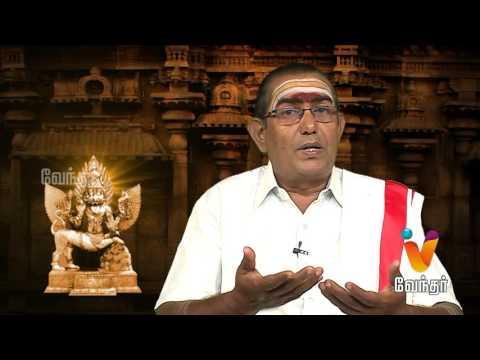 Sarabeshwarar-Kovil-Tamil-New-Year-Spl-Program-Vendhar-Tv