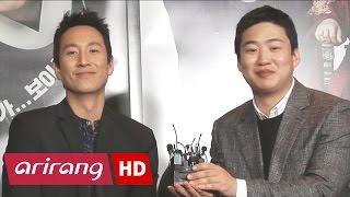 Nonton  Showbiz Korea  Actors Interview   King S Case Note Film Subtitle Indonesia Streaming Movie Download